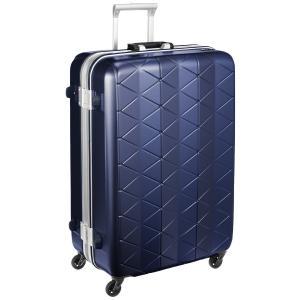 [サンコー] SUPERLIGHTS MGC スーツケース スーパーライト 軽量 大型  抗菌ハンドル マグネシウムフレーム 容量93L 縦サイズ74cm 重量4.2kg MGC1-69 エンボスネ yutakanaseikatu