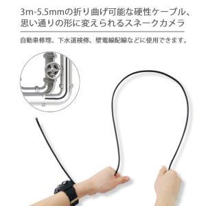 SDカード対応式工業内視鏡 Anykit内視鏡カメラ 4.3インチ大型液晶モニターファイバースコープ...