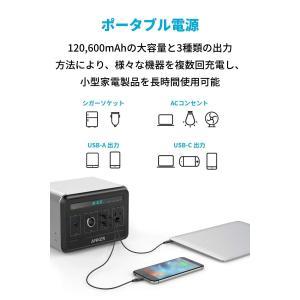Anker PowerHouse (ポータブル電源 434Wh / 120,600mAh) PSE認...