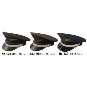 警備帽子 制帽メシュ|yutorianzen