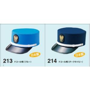 警備帽子 ドゴール帽|yutorianzen
