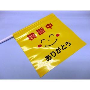 横断旗まとめて100本¥300|yutorianzen