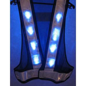 青色LEDベスト 紺・白 |yutorianzen