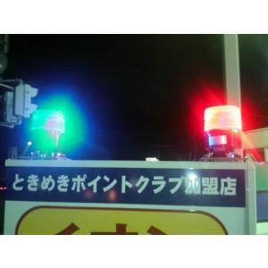 ハイパワーLED回転灯 黄色 yutorianzen 03