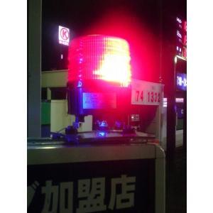 ハイパワーLED回転灯 黄色 yutorianzen 04