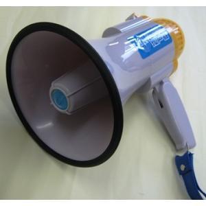 メガホン 拡声器|yutorianzen