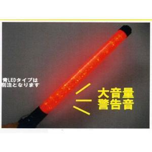 警笛付合図灯まとめて20本/¥1980|yutorianzen