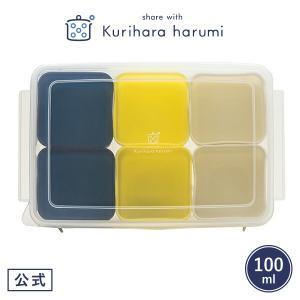 人気のお弁当小分け容器から、ひとまわり大きいサイズが登場。(2018年 春)  黄、紺、白の3色を6...
