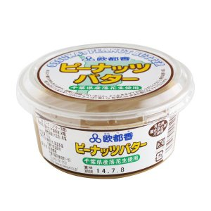 栗原はるみ/欧都香 ピーナッツバター (加糖) 150g/おすすめ食材