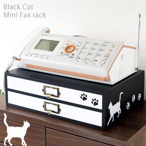 猫のミニFAX台 yutoriplan
