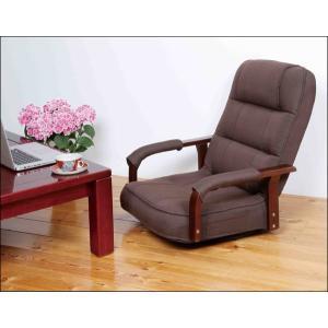 天然木肘付幅広ゆったり回転座椅子  楽天ランキング獲得 yutoriplan