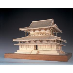 法隆寺 金堂 ウッディージョー 1/75木製模型 送料無料 ポイント5倍  楽天ランキング1位獲得 yutoriplan