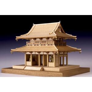 法隆寺 中門 ウッディージョー 1/150木製模型 送料無料  楽天ランキング1位獲得 yutoriplan
