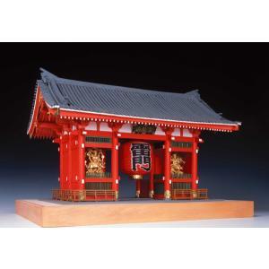 雷門 ウッディージョー 1/50木製模型 送料無料 ポイント7倍  楽天ランキング1位獲得 yutoriplan