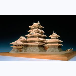 国宝 松本城 ウッディージョー 1/150木製模型 送料無料 ポイント10倍  楽天ランキング1位獲得 yutoriplan