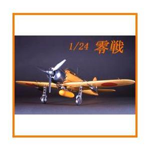 零戦 ウッディージョー 送料無料 ポイント10倍  楽天ランキング1位獲得 yutoriplan