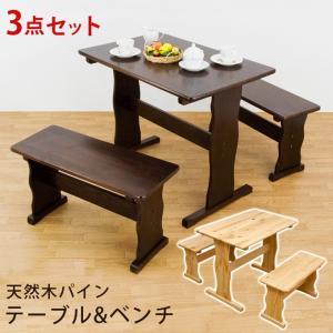 パインテーブル&ベンチセット  楽天ランキング1位獲得|yutoriplan