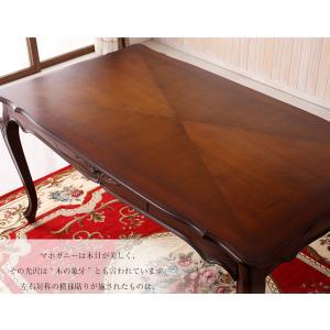 francescaフランチェスカ フランシスカダイニングテーブル 幅135 / 40605295 アンティーク調 クラシック ヨーロピアン マホガニーの写真