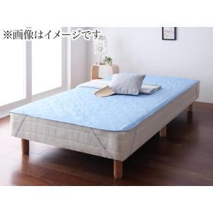 最先端素材アウトラスト涼感敷きパッドシーツ 日本製 ダブル  楽天ランキング1位獲得|yutoriplan