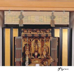 仏間用すだれ 3尺  楽天ランキング獲得|yutoriplan
