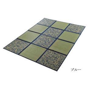 折りたたみい草アクセントラグ 花園200×266  楽天ランキング1位獲得 yutoriplan