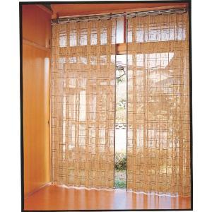 竹すだれカーテン 100×220 2枚組 天然素材で木陰のぬくもり  楽天ランキング1位獲得|yutoriplan