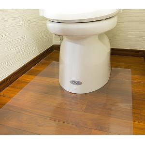 Achilles アキレス 抗菌トイレ用透明マット 60×60cm  送料無料  ポイント10倍  楽天ランキング獲得|yutoriplan