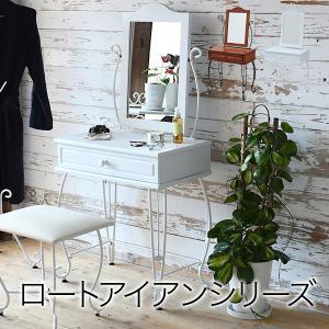 姫系 アンティーク風 アイアンシリーズ レトロ調のドレッサー 楽天ランキング獲得|yutoriplan