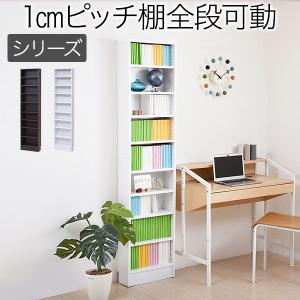 MEMORIA 棚板が1cmピッチで可動する 薄型オープン書棚幅41.5cm 送料無料 ポイント2倍 楽天ランキング1位獲得|yutoriplan