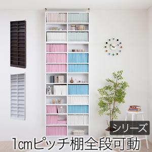 MEMORIA 棚板が1cmピッチで可動する 薄型オープン書棚上置きセット幅81cm  送料無料  ポイント6倍  楽天ランキング1位獲得|yutoriplan