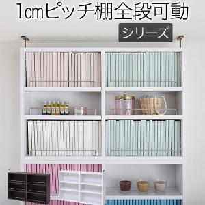 MEMORIA 棚板が1cmピッチで可動する 薄型オープン書棚上置き幅81cm  ポイント5倍  楽天ランキング1位獲得|yutoriplan