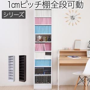 MEMORIA 棚板が1cmピッチで可動する 深型オープン書棚幅41.5cm 送料無料  ポイント3倍 楽天ランキング1位獲得|yutoriplan