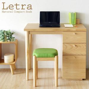 コンパクトデスク Letra(レトラ)送料無料 ポイント8倍  楽天ランキング獲得 yutoriplan