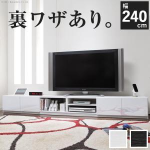 背面収納鏡面TVボード ロビン 幅240cm 送料無料  楽天ランキング1位獲得|yutoriplan