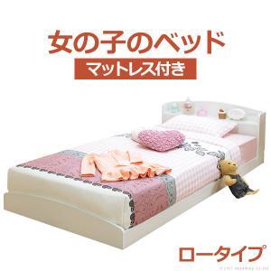 ベッド 子供用 敷布団でも使えるローベッド ミミ フラット シングル ポケットコイルスプリングマットレス付き  送料無料|yutoriplan