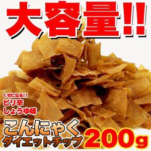 お徳用☆ダイエットこんにゃくチップ200g|yutoriplan
