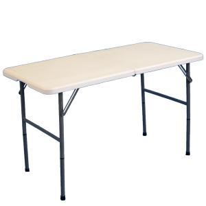 折りたたみテーブル 120cm 楽天ランキング獲得|yutoriplan