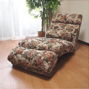 ごろ寝座椅子 ゴブラン yutoriplan