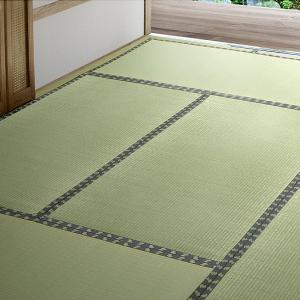 国産 畳式上敷き 江戸間 4.5帖 yutoriplan