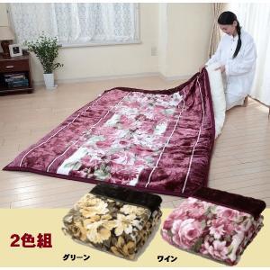 カバーにもなる毛布 シングル 2色組  送料無料 ポイント3倍|yutoriplan