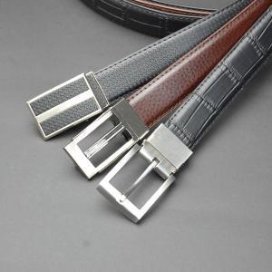 130cm対応牛革ベルト3本組 |yutoriplan