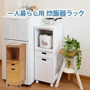 タイル天板スライド棚付きキッチンワゴン MW-6709 送料無料|yutoriplan