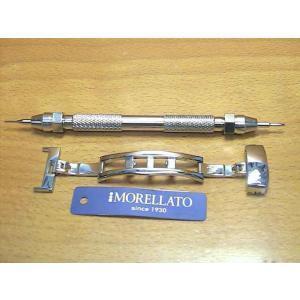 モレラート MORELLATO 銀色 シルバー色 バタフライバックル Dバックル 革バンド ベルト ...