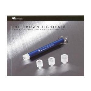クラウンタイトニックス The Crown Tightenix Aタイプ B C D 全4タイプ機械式時計のすばやいゼンマイ巻き上げとリューズ締め込み強化工具KDW001A|yuubido-oyabu