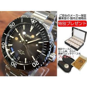 新作は41.5mmのジャストサイズ ORIS オリス 時計 自社キャリバー400 驚愕の5日間パワー...