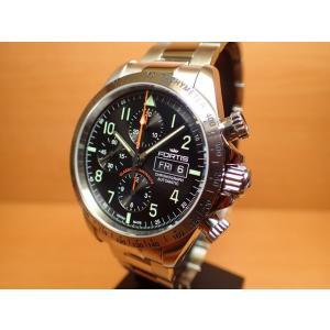 フォルティス 腕時計 フォルティス FORTIS クラシック・コスモノート スチール p.m. 42mm Ref 401.21.11M|yuubido-oyabu