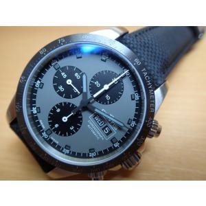 フォルティス 世界限定200本 ストラトライナー オールブラック リミテッド・エディション 腕時計 Stratoliner All Black Limited Edition 42mm Ref 401 26 37LP|yuubido-oyabu