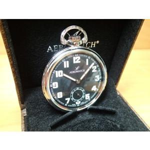 アエロ ウォッチ 懐中時計 ポケットウォッチ 手巻き式 AERO WATCH 50685CH06|yuubido-oyabu