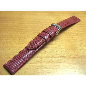 14mm 時計バンド(腕時計)ベルト14ミリ リザード (トカゲ) 時計ベルト・バンド バネ棒サービス 14ミリ 赤 腕時計用 時計ベルト|yuubido-oyabu