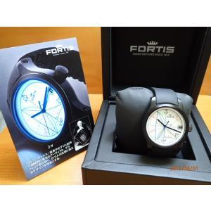フォルティス 腕時計 フォルティス FORTIS 時計 限定アートモデル 2π Ref.655.18.92K 希少貴重 優美堂分割払いOKです|yuubido-oyabu